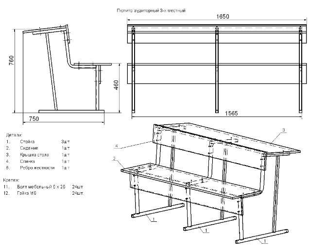 Схема сборки кухонных уголков своими руками 526